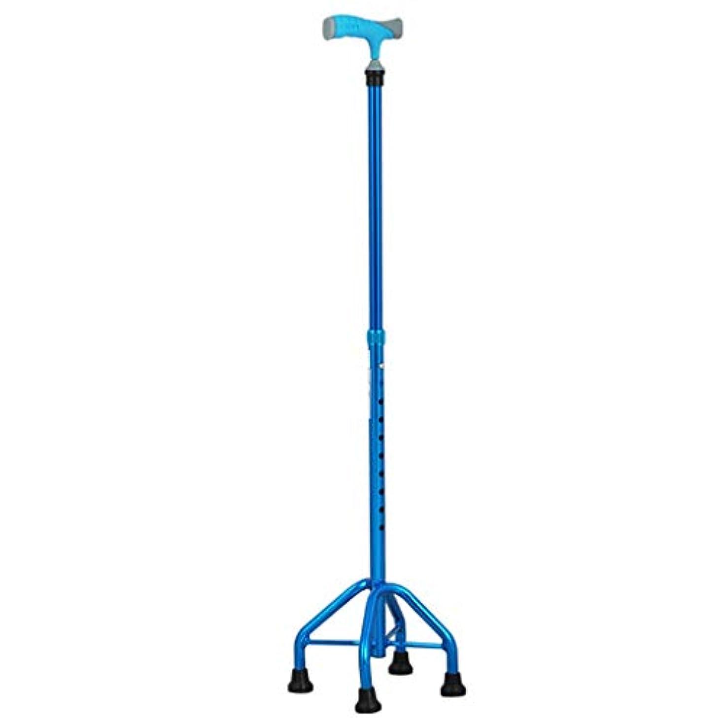 毎日コールレコーダーステッキ - 青い4本足の杖アルミ合金の携帯用調節可能な高さ71-95 Cm杖
