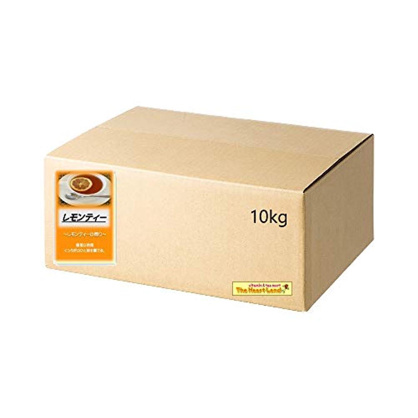 胃一貫したフレットアサヒ入浴剤 浴用入浴化粧品 レモンティー 10kg