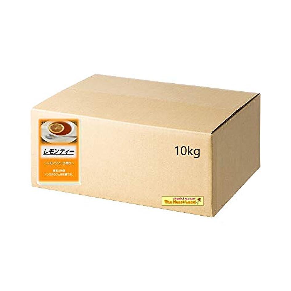 ラベル頑張る主観的アサヒ入浴剤 浴用入浴化粧品 レモンティー 10kg