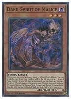 遊英語 茶 Dark Spirit of Malice(SR)(1st)(怨念の邪悪霊)