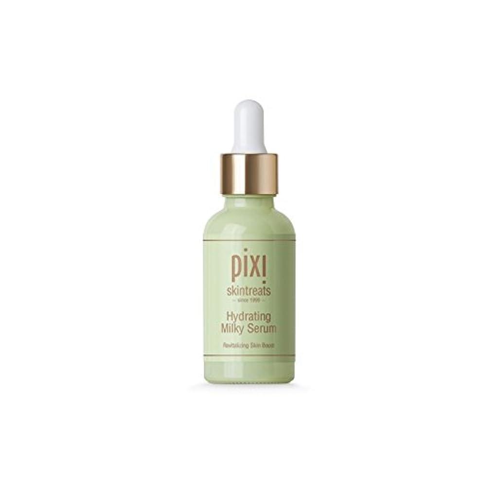 休み管理するマッサージ乳白色の血清を水和 x4 - Pixi Hydrating Milky Serum (Pack of 4) [並行輸入品]