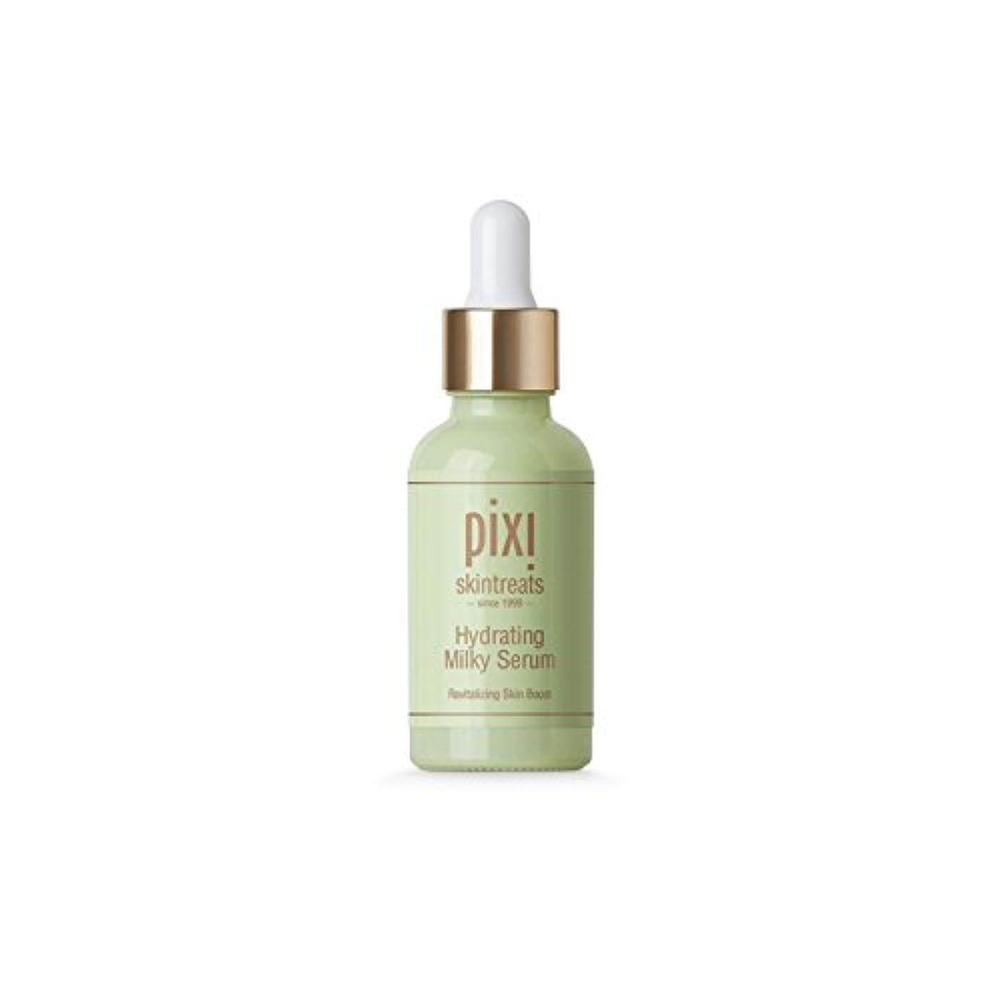 トリップアメリカ印をつける乳白色の血清を水和 x4 - Pixi Hydrating Milky Serum (Pack of 4) [並行輸入品]
