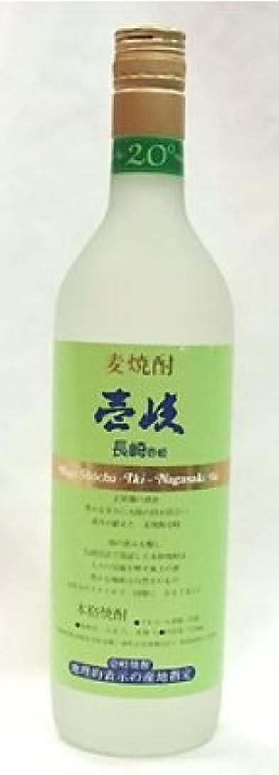 原始的な故国氏玄海酒造 壱岐焼酎 オリジナル壱岐 20度720ml 麦焼酎