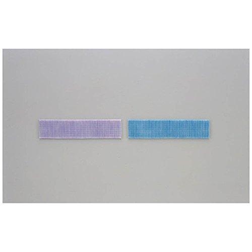 日立 エアコン用交換フィルター(2枚組×1セット)除菌・高帯電空清フィルター SP-VCF6