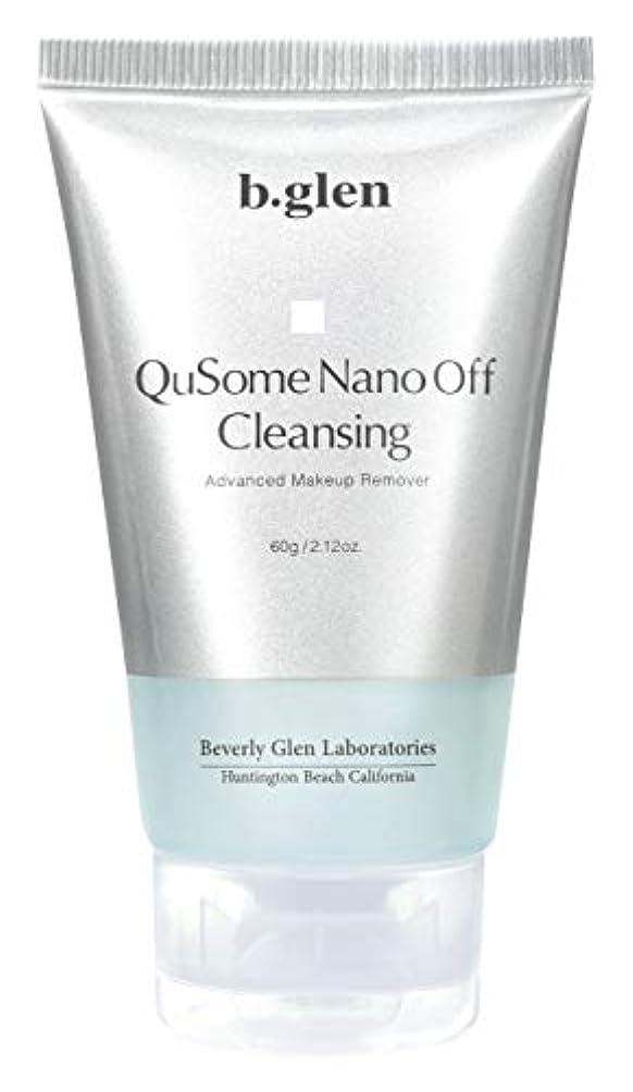 登録する鼻方程式b.glen (ビーグレン) 【公式】 QuSome ナノオフ クレンジング <メイク落し> 60g / 2.12oz.