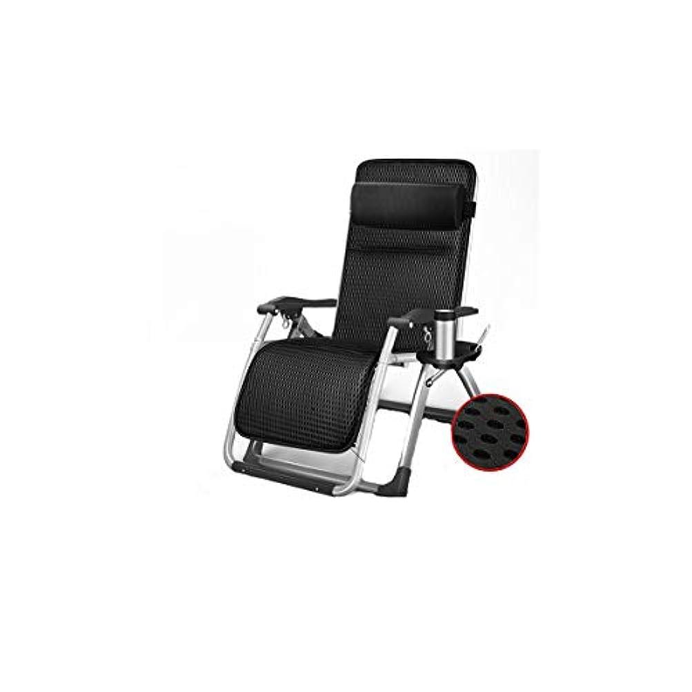 郵便物気づく貼り直すSHENGSHIHUIZHONG 調節可能なリクライニングチェア、リクライニングチェアの折りたたみ式ベッド、オフィス折りたたみ椅子、ナップベッド、シンプルなシングルベッド、グレイディアコットンパッド、ブルーディアコットンパッド、グレー-4D通気層マット、ブラック-4D通気層マット (Color : Black)