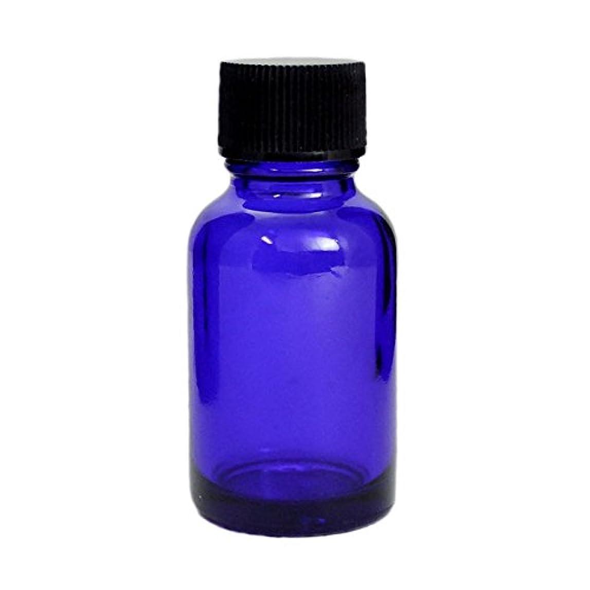 傾く征服者宿泊遮光瓶 ブルー 20CC SYA-B20CC (黒CAPのみ)