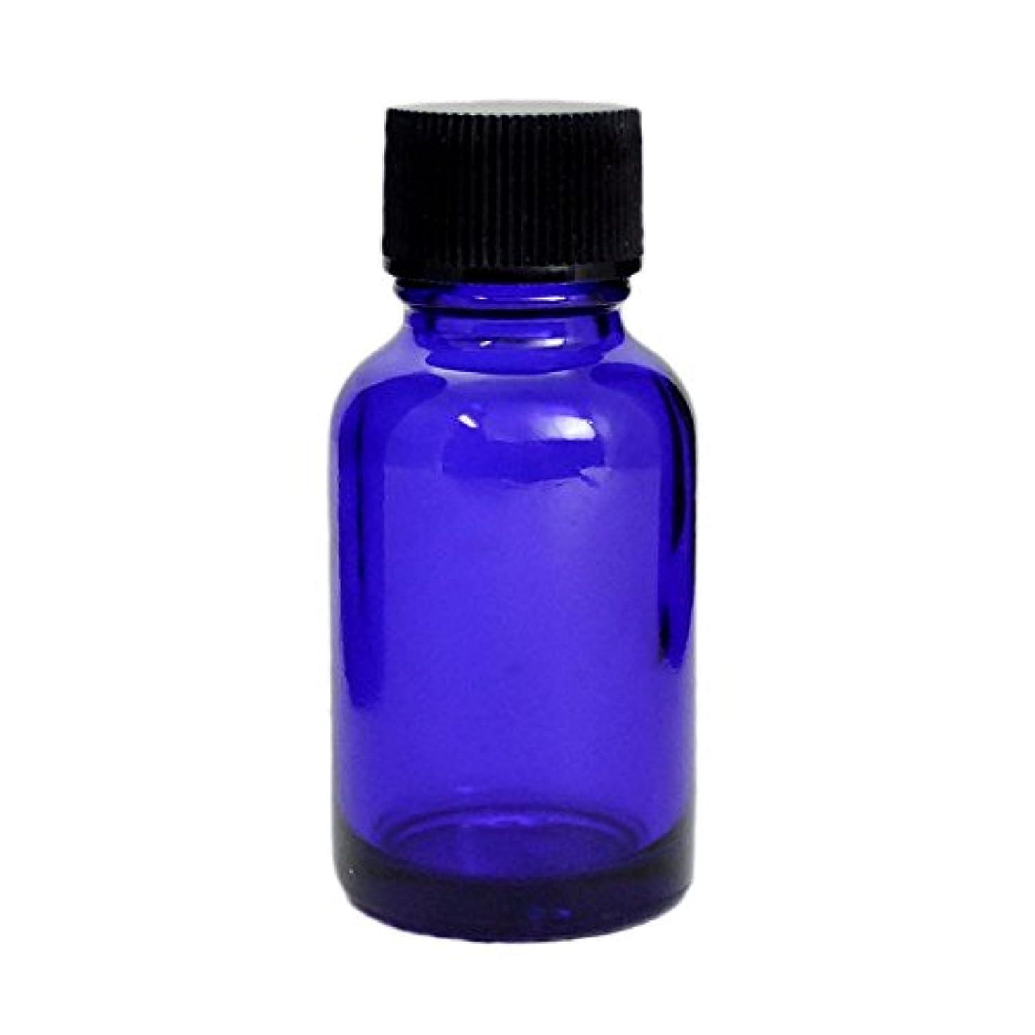 富豪折る石の遮光瓶 ブルー 20CC SYA-B20CC (黒CAP 穴なし中栓付)