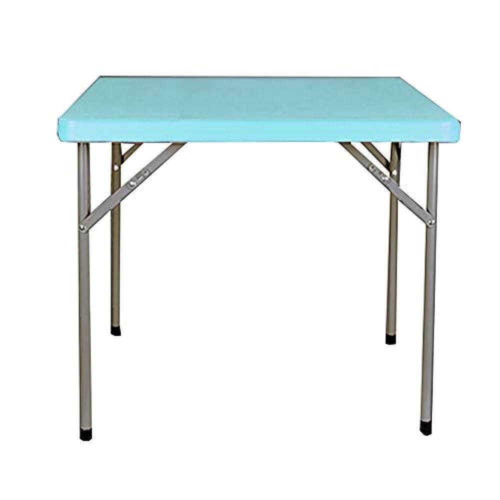 ちらつき犯罪恐竜NJLC折りたたみサイドテーブル、ダイニングテーブルホーム折りたたみテーブルスクエアシンプルな多機能折りたたみテーブル,Blue