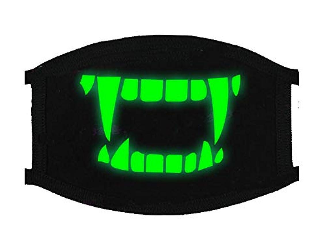 壊す調和地下室光沢のあるユニセックスコットンブレンドアンチダストフェイスマスク、ファニーパターンK8