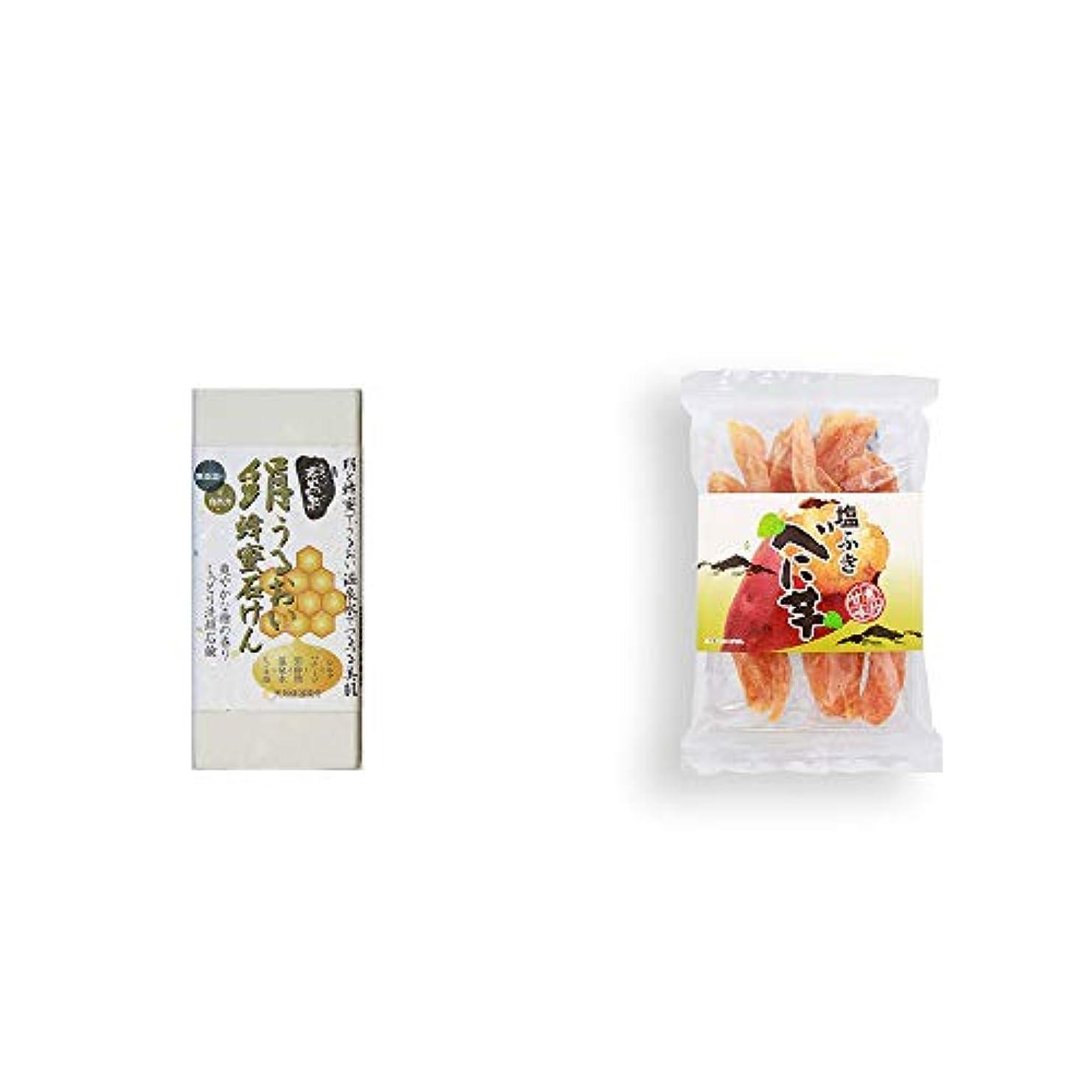 究極のおとなしい銅[2点セット] ひのき炭黒泉 絹うるおい蜂蜜石けん(75g×2)?塩ふき べに芋(250g)