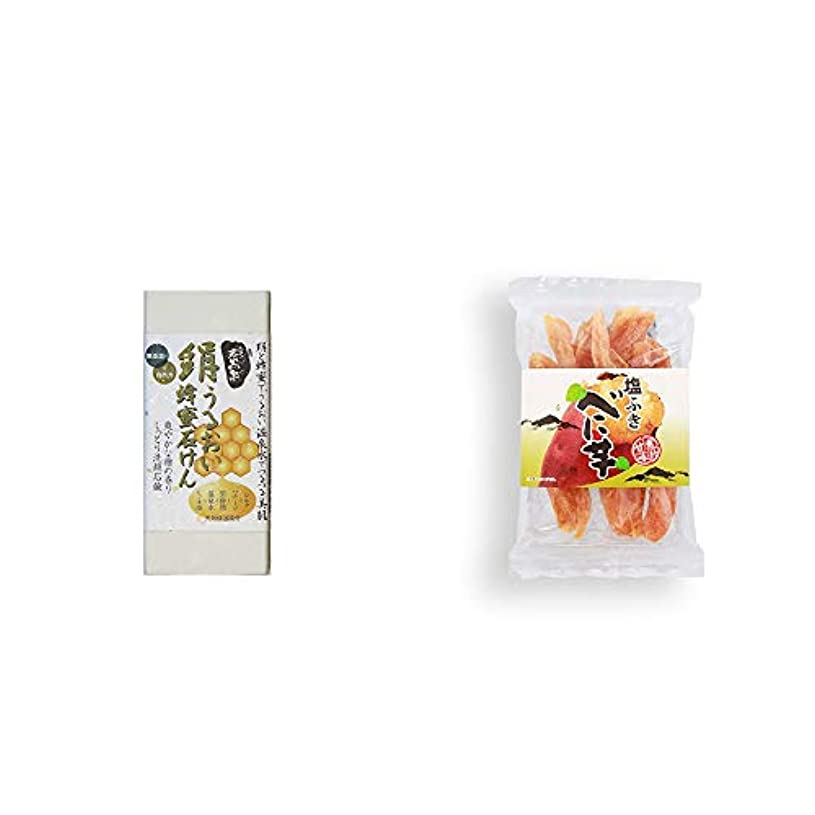 [2点セット] ひのき炭黒泉 絹うるおい蜂蜜石けん(75g×2)?塩ふき べに芋(250g)