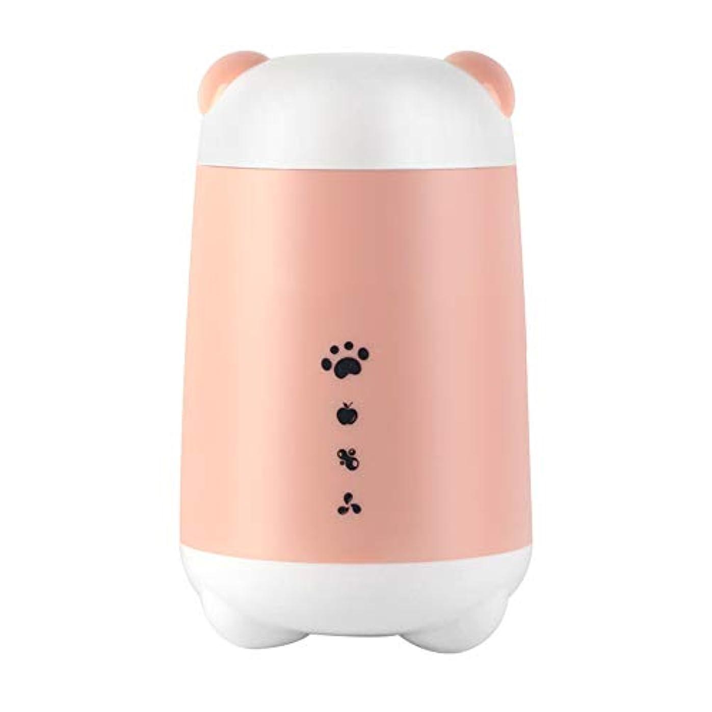 豚肉いちゃつく知的DIY の自然なフルーツのマスク、美の器械のフルーツおよび野菜フルーツのマスク機械家-作られた自動小型美白の水和の美の器械,Pink