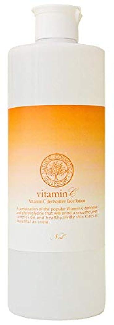 ワームミント落ち着いて自然化粧品研究所 ビタミンC誘導体化粧水 500ml ビタミンC誘導体 グリシルグリシン配合
