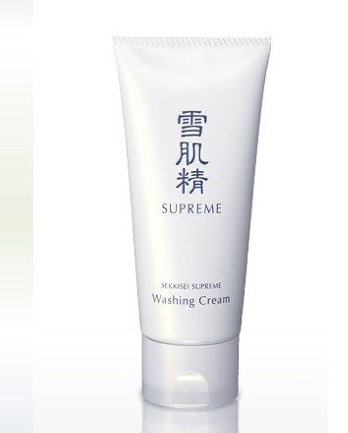 腕熟練した報いるコーセー 雪肌精 シュープレム 洗顔 クリーム 140g