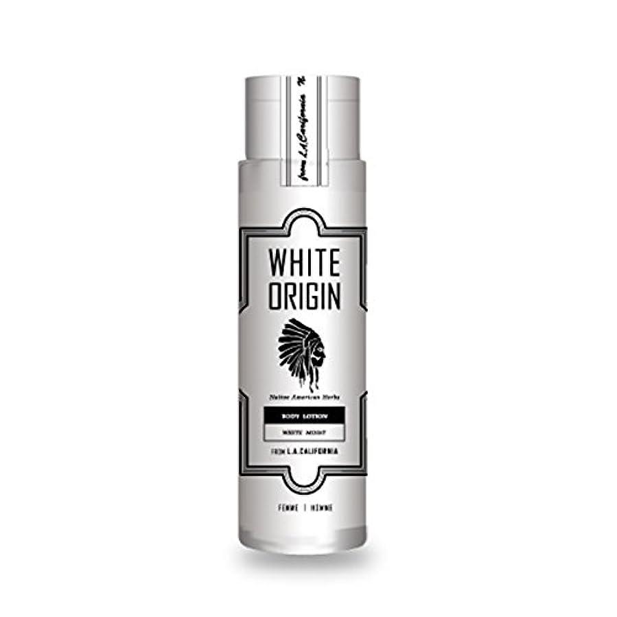WHITE ORIGIN ボディーローション