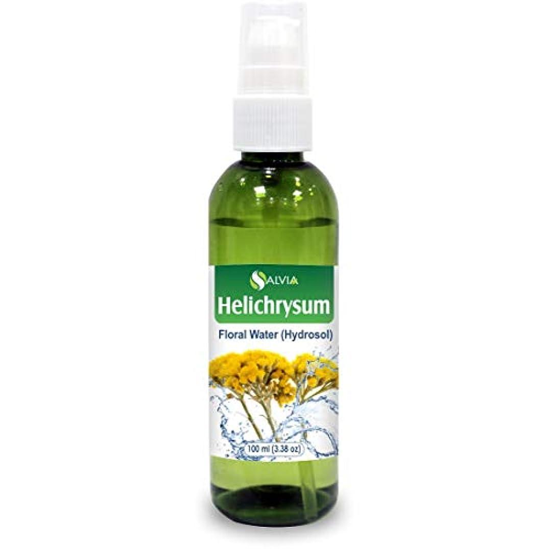 ウォルターカニンガム摘むキネマティクスHelichrysum Floral Water 100ml (Hydrosol) 100% Pure And Natural