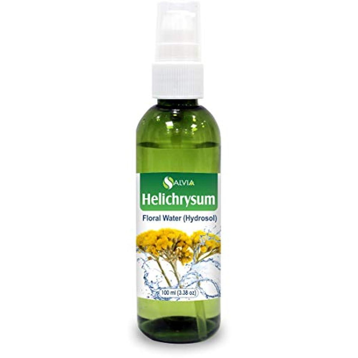 ソケットおっとわずかにHelichrysum Floral Water 100ml (Hydrosol) 100% Pure And Natural