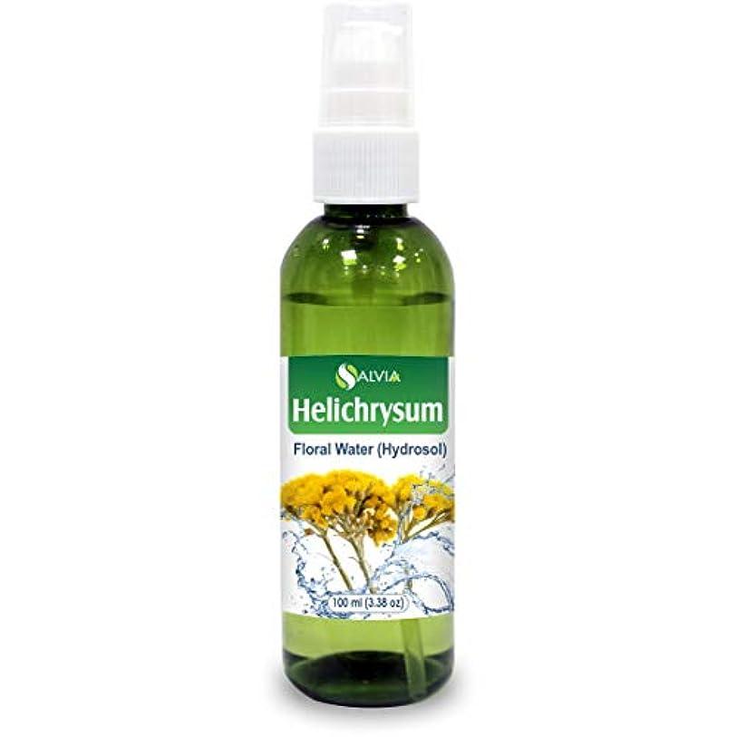 分析的ほかに憤るHelichrysum Floral Water 100ml (Hydrosol) 100% Pure And Natural