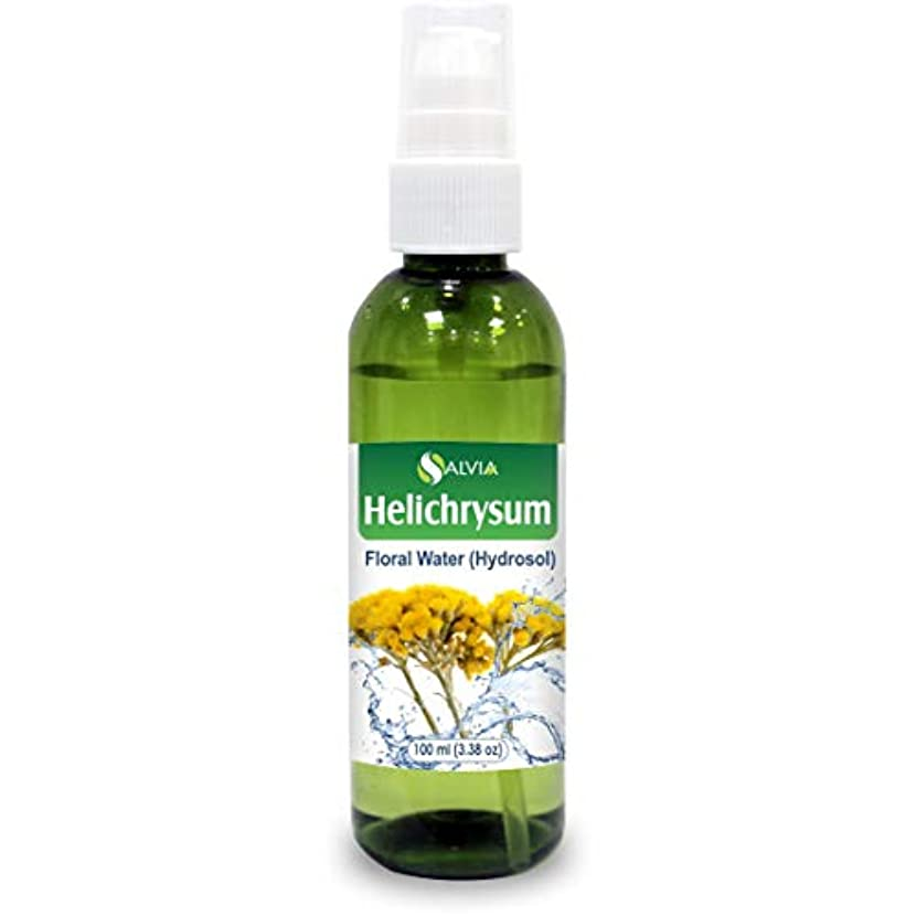 ブースト今晩ペストリーHelichrysum Floral Water 100ml (Hydrosol) 100% Pure And Natural