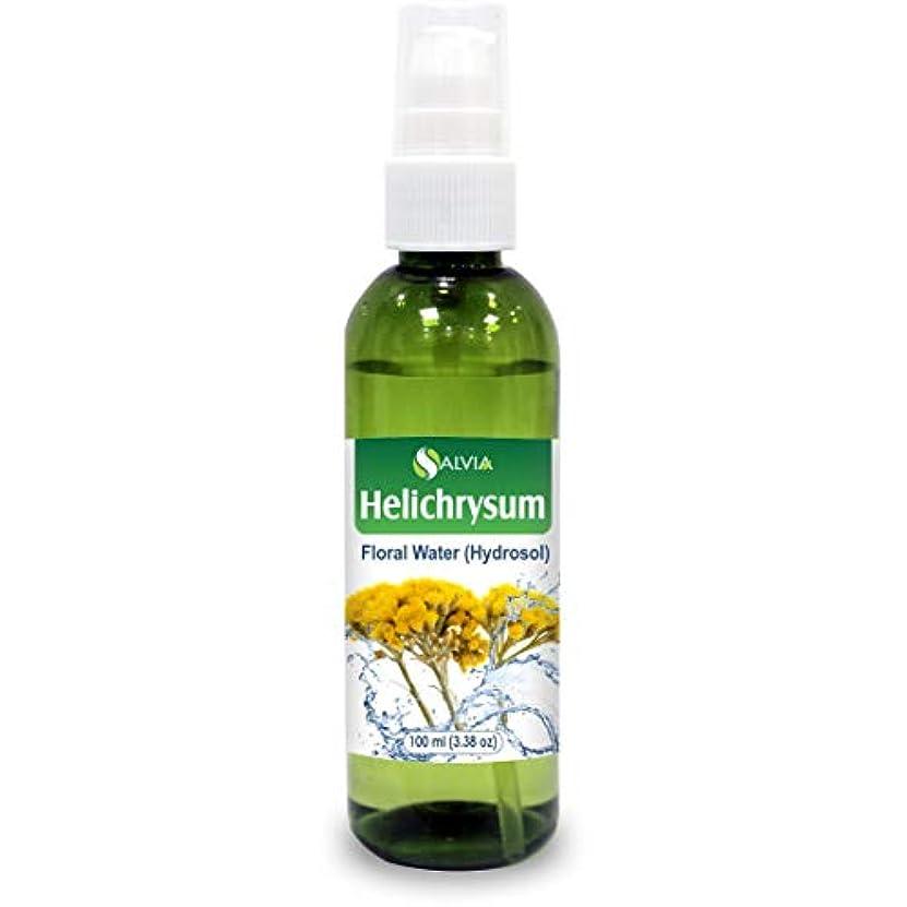 豊かにする換気する砦Helichrysum Floral Water 100ml (Hydrosol) 100% Pure And Natural