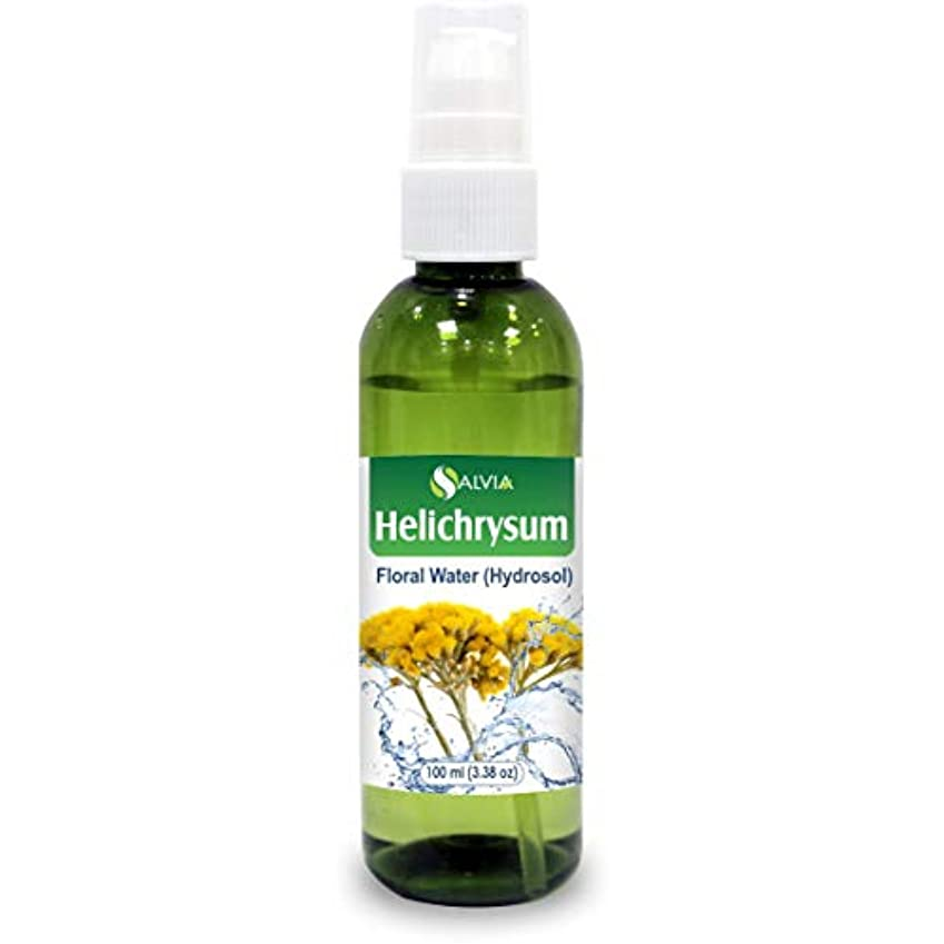 節約情熱的全国Helichrysum Floral Water 100ml (Hydrosol) 100% Pure And Natural