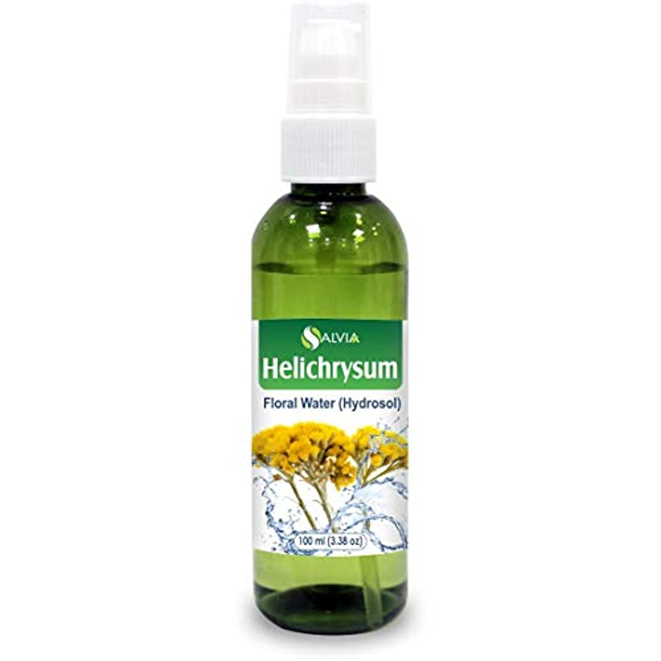 喜びスペーススキャンダルHelichrysum Floral Water 100ml (Hydrosol) 100% Pure And Natural