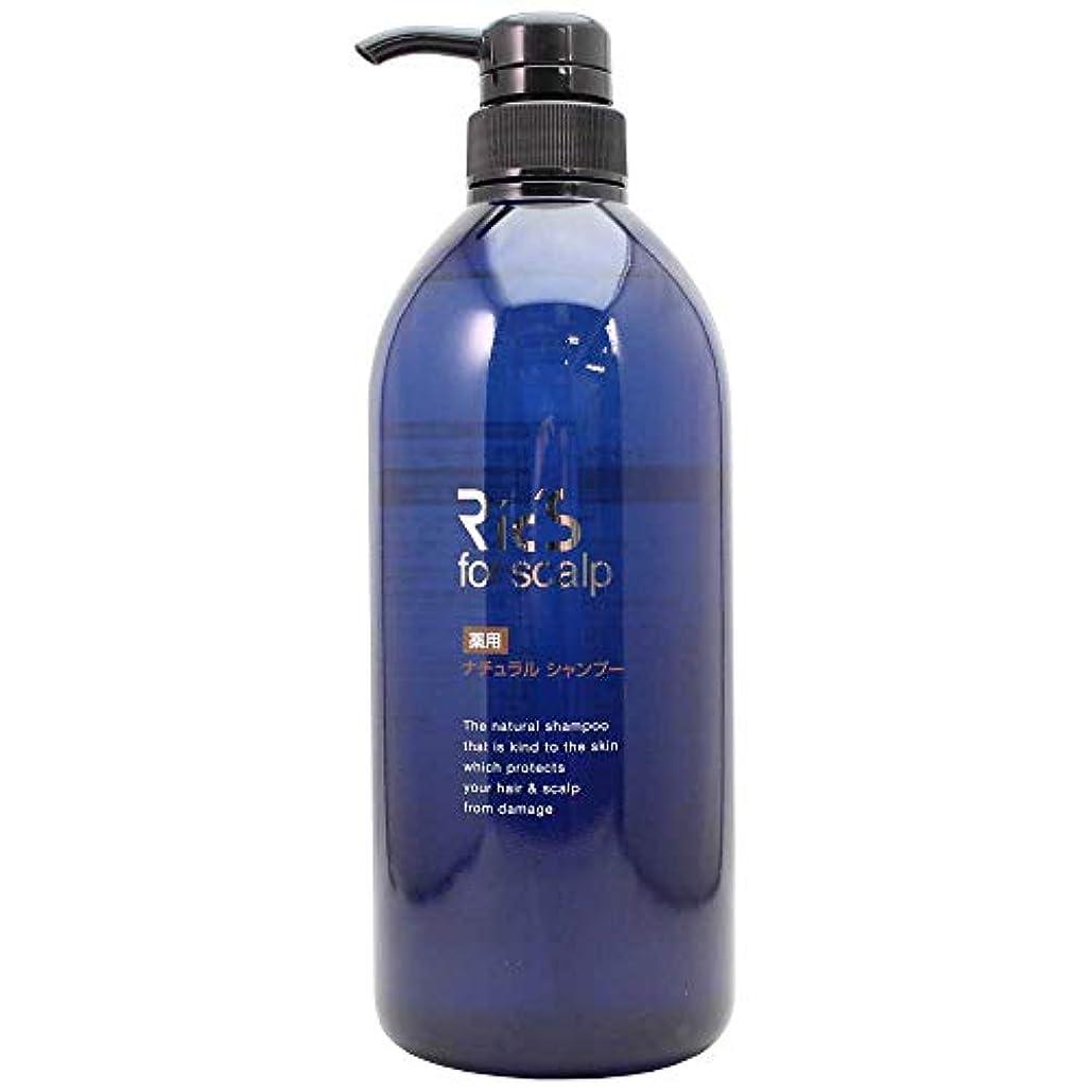 息切れまばたきボーカル日本ケミコス リックス 薬用 ナチュラル シャンプー (800ml)