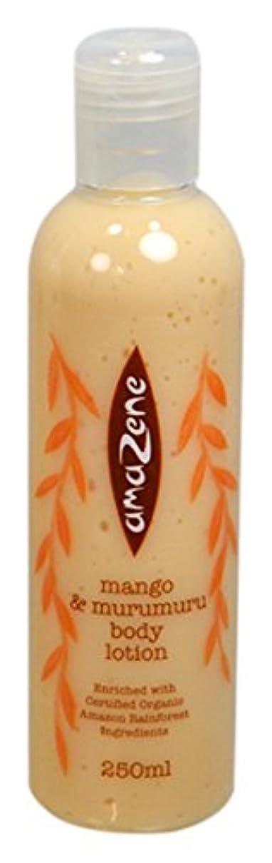 カロリー傾いた探すFantastic Craft Mango and Murmurオーガニックボディローション