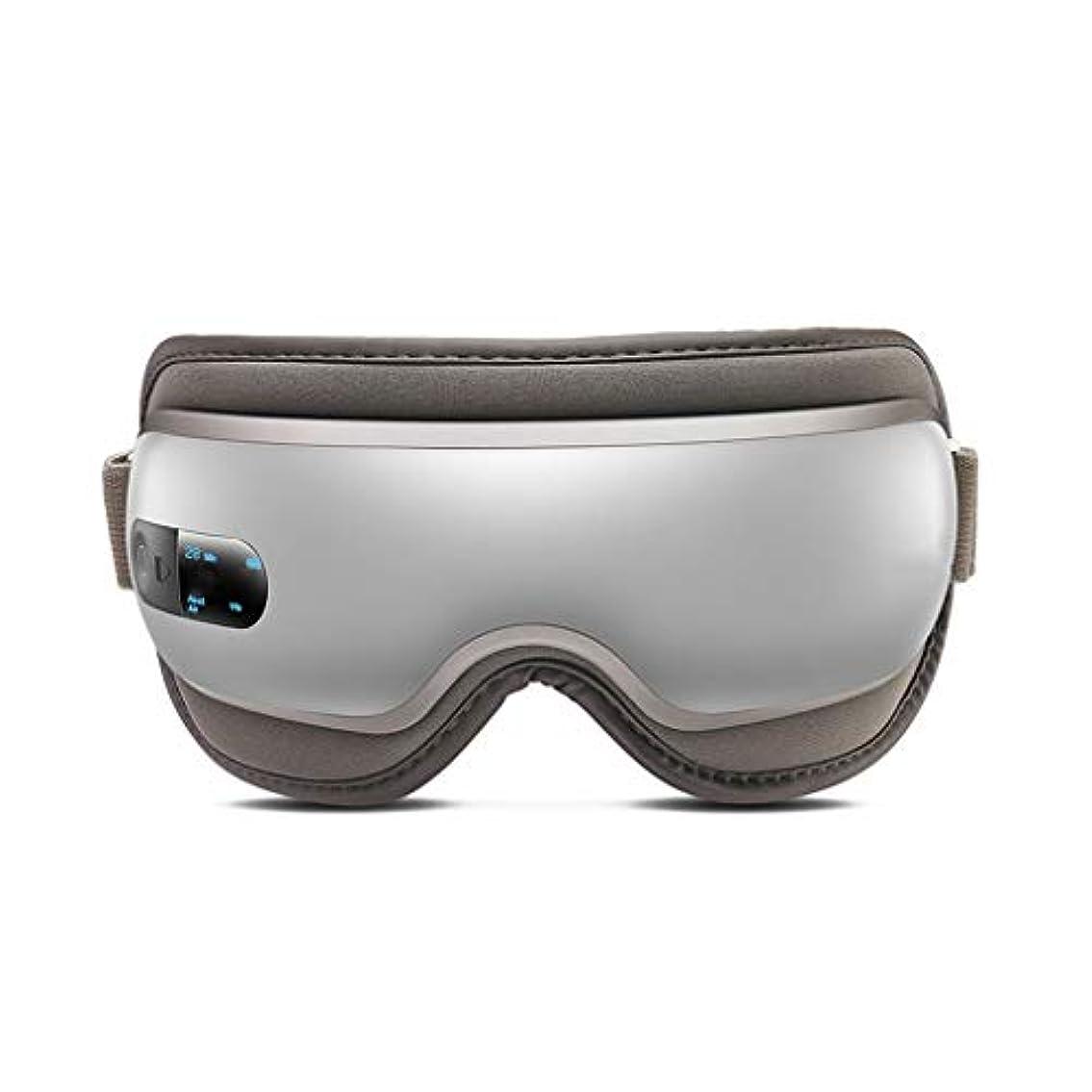 床酸相対サイズアイマッサージャーコードレス電動アイマッサージャー熱振動空気圧縮音楽頭痛を和らげるストレス目リラクゼーション旅行オフィスファミリーカー