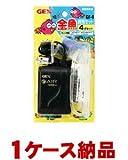 【1ケース納品】 ジェックス 金魚飼育 4点セット GF-1 ×24個入