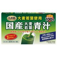 ユーワ 九州産大麦若葉使用 国産大麦若葉青汁 300g(3g×100包) 4012 【人気 おすすめ 】