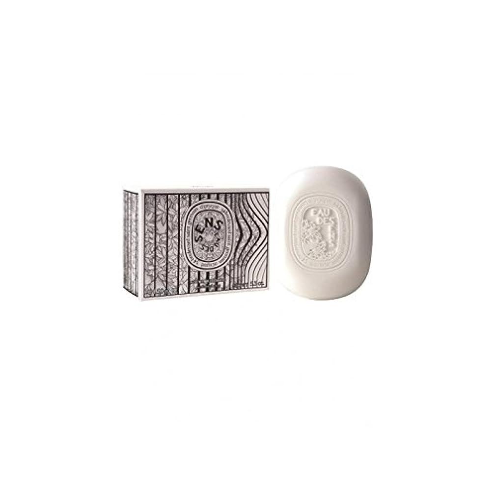 地下鉄シリーズビンDiptyqueのオーデは石鹸の150グラムをSens - Diptyque Eau Des Sens Soap 150g (Diptyque) [並行輸入品]