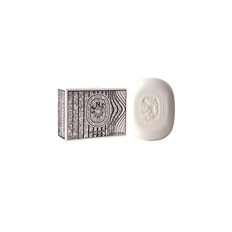 渇き爆発物最小化するDiptyqueのオーデは石鹸の150グラムをSens - Diptyque Eau Des Sens Soap 150g (Diptyque) [並行輸入品]