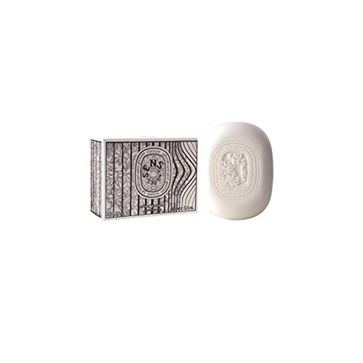 主婦解釈違法Diptyqueのオーデは石鹸の150グラムをSens - Diptyque Eau Des Sens Soap 150g (Diptyque) [並行輸入品]