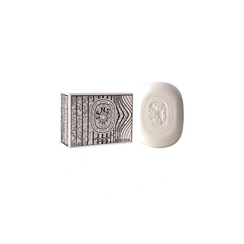 純正彫刻乏しいDiptyque Eau Des Sens Soap 150g (Pack of 2) - Diptyqueのオーデは石鹸の150グラムをSens (x2) [並行輸入品]