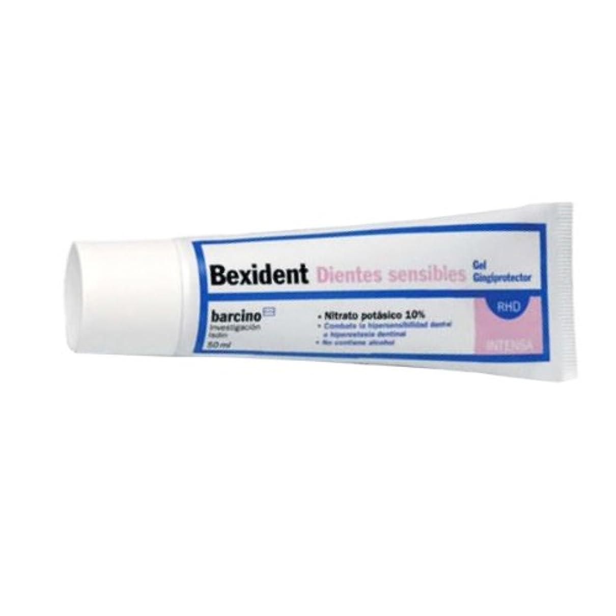 管理する緊急硬さBexident Sensitive Teeth Gel 50ml [並行輸入品]