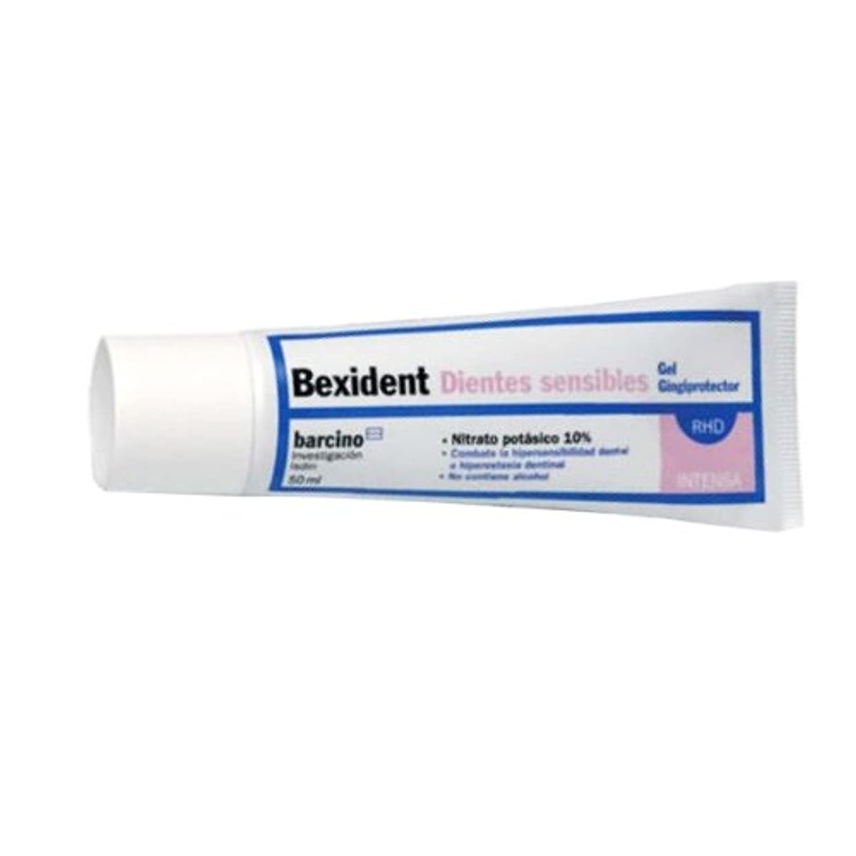 織る宿題荒涼としたBexident Sensitive Teeth Gel 50ml [並行輸入品]