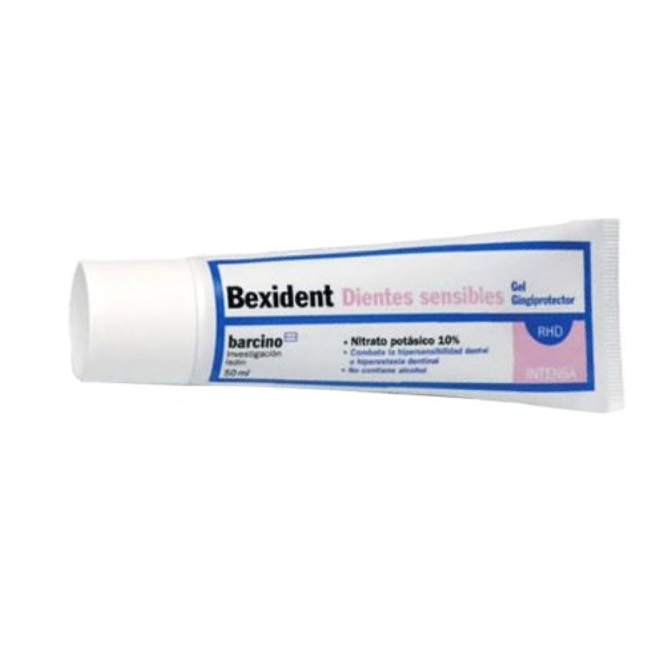 野望気味の悪い太陽Bexident Sensitive Teeth Gel 50ml [並行輸入品]