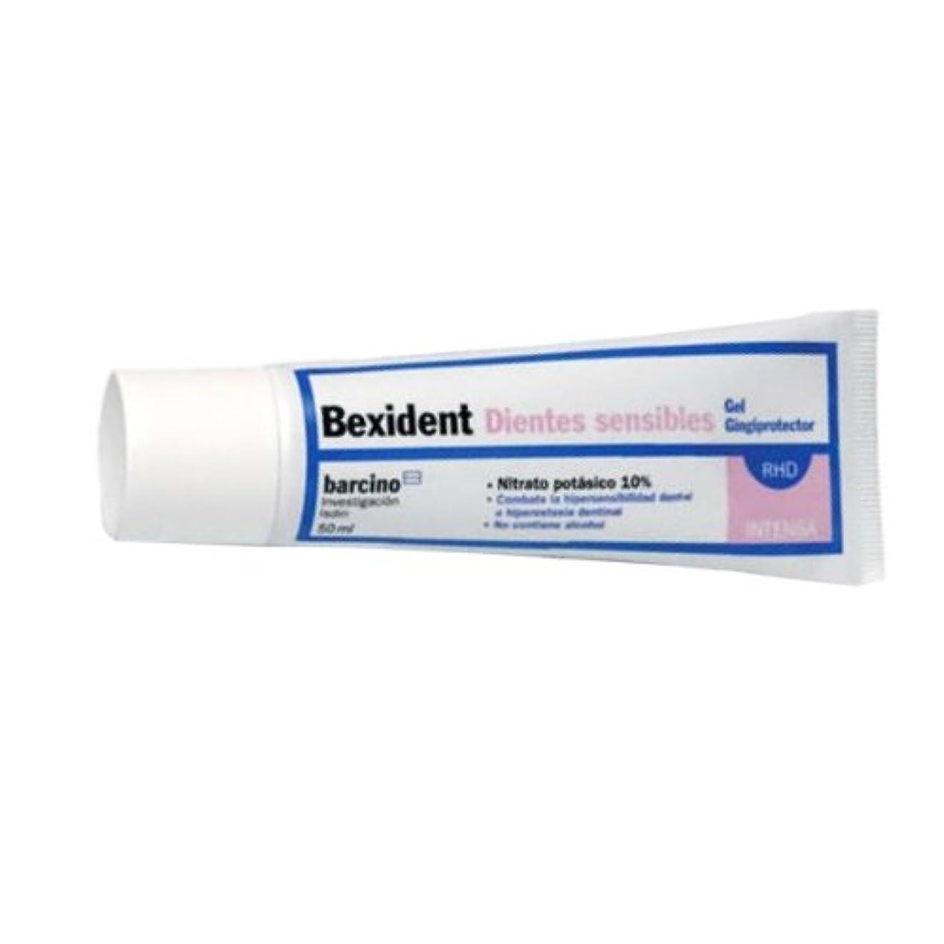 小学生影響力のあるアーティキュレーションBexident Sensitive Teeth Gel 50ml [並行輸入品]