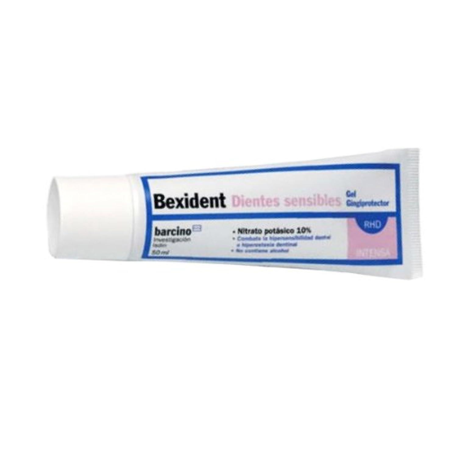 センブランス踏み台ペイントBexident Sensitive Teeth Gel 50ml [並行輸入品]