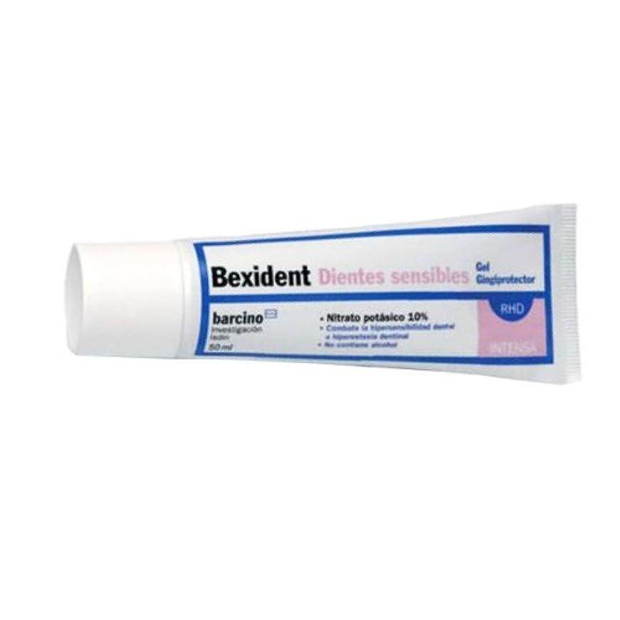 グレード大洪水攻撃Bexident Sensitive Teeth Gel 50ml [並行輸入品]
