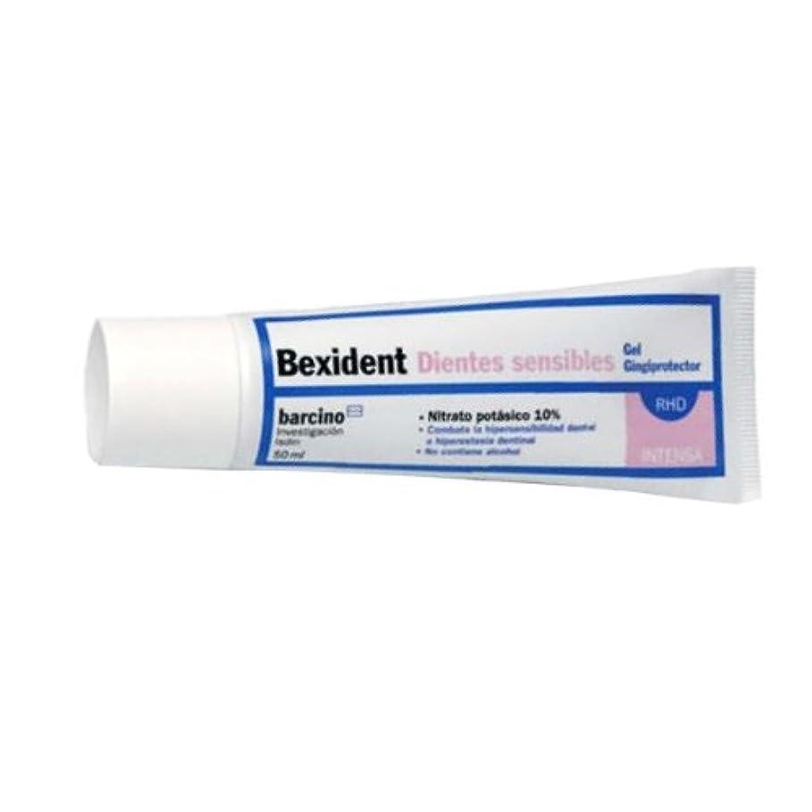 許される突破口行政Bexident Sensitive Teeth Gel 50ml [並行輸入品]