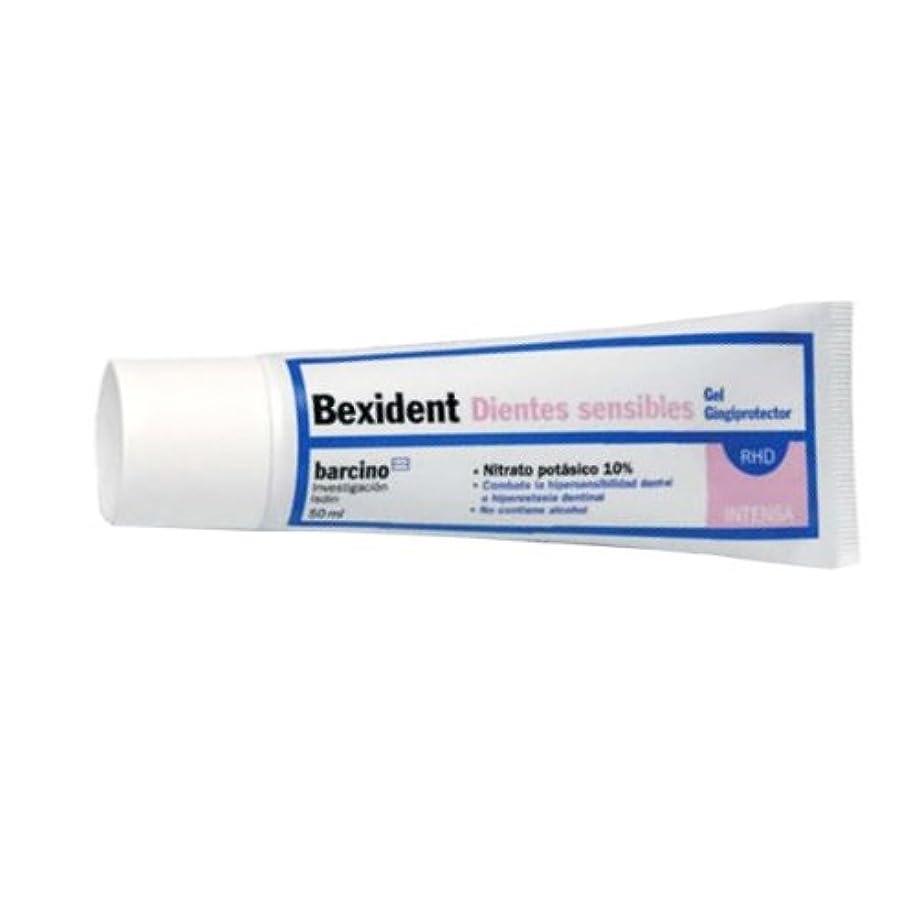 二年生突き刺すバラエティBexident Sensitive Teeth Gel 50ml [並行輸入品]