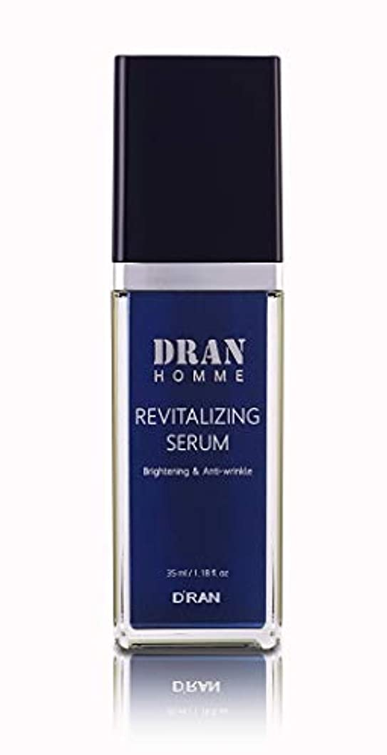 優雅な毎回写真New Homme Revitalizing Essence