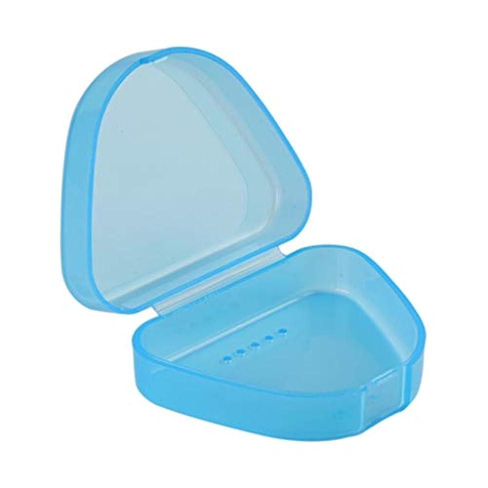 退却おいしい畝間dailymall リテーナーボックス 義歯収納容器 入れ歯ケース プラスチック製 携帯用 全3色 - ブルー01