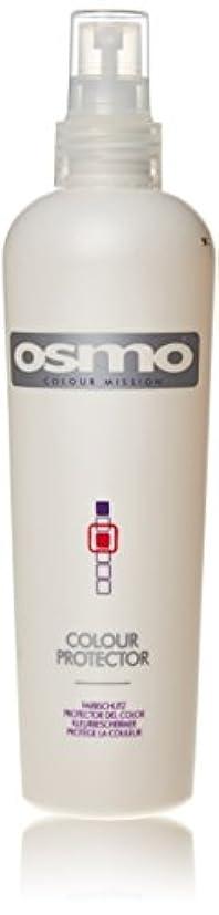 非武装化不完全ないくつかのOsmo Essence オスモカラープロテクタースプレー - 250mLの8.45fl.oz 8.5オンス
