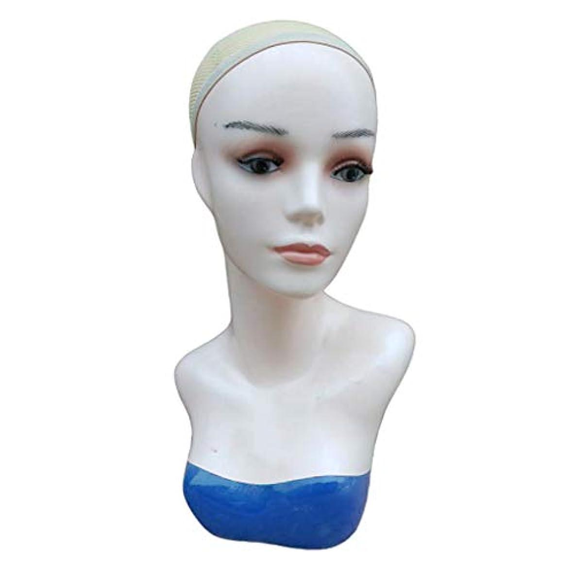 トリクル密悲しいことにT TOOYFUL マネキンヘッド 女性 ヘッドモデル ハット ウィッグ ジュエリー ディスプレイ スタンド