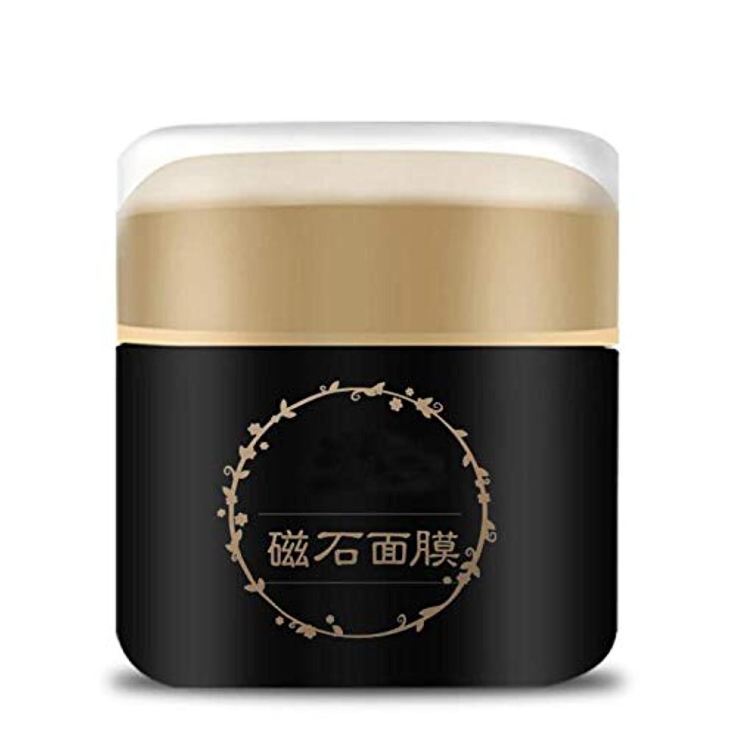 ブラックラスターマスク 磁気マスク フェイシャルスキンケア 自然成分 ミネラルリッチ ディープクレンジングポア 人気があり60g