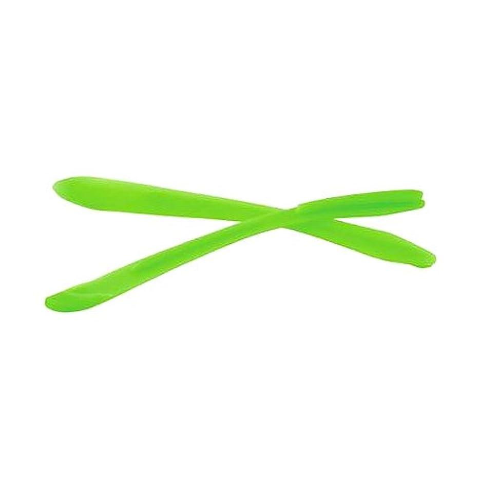 調整アライメント浴zeal optics(ジールオプティクス) 偏光グラス エラストマーテンプルシート ZEAL TEMPLE SHEET グリーン ET